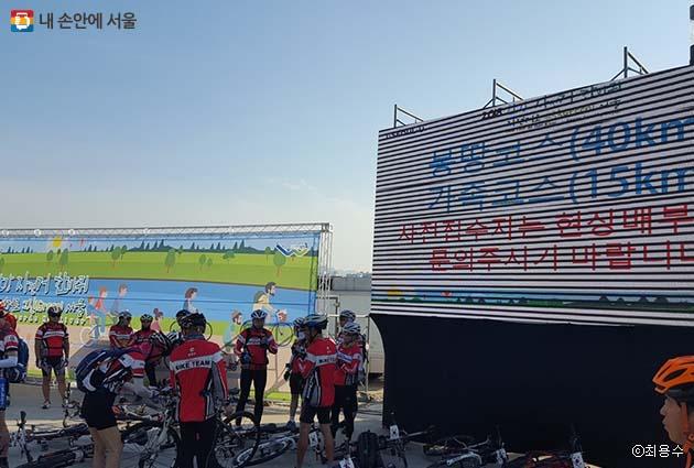 광복절 기념 한강 자전거 한바퀴 행사장에서 출발 준비를 하는 시민들