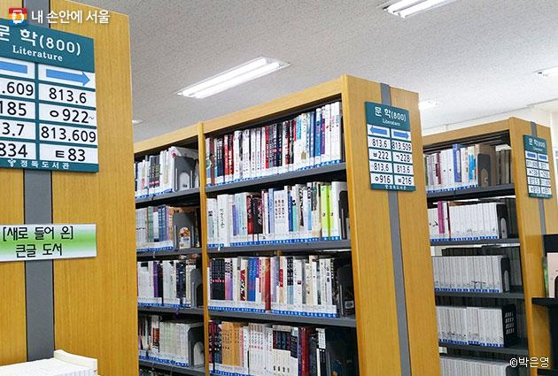 많은 사람들이 이용하는 어문학실