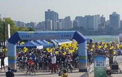 '한강 자전거 한바퀴' 행사에 참가한 2018명의 시민들이 출발을 기다리고 있다.