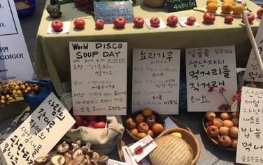 '농부의 시장'은 농민들이 땀으로 만든 건강한 농산물을 판매한다.
