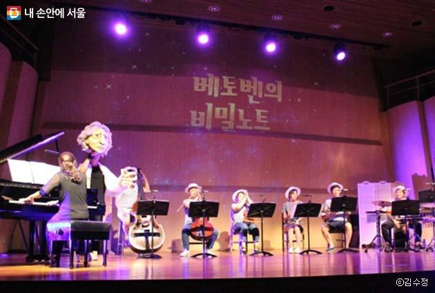 8.16까지 세종문화회관에서 명품클래식놀이극 '베토벤의 비밀노트'가 공연된다.