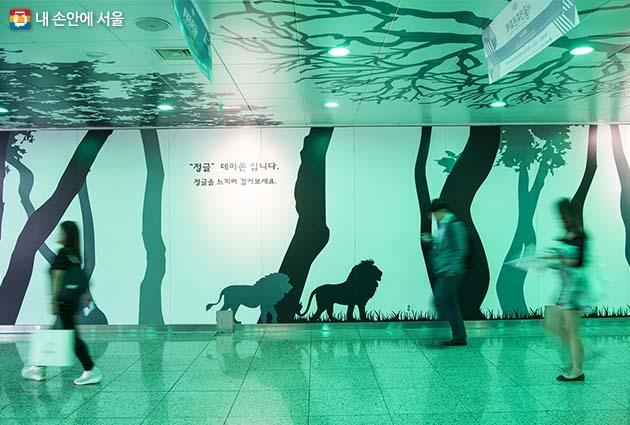 을지로지하도상가 '정글 테마존'