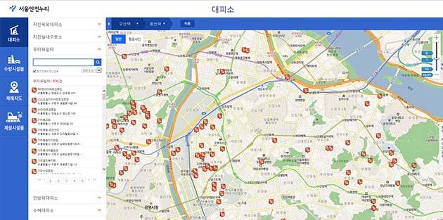 서울안전누리 사이트의 `재난대비시설, 대피소찾기, 무더위쉼터`에서 위치‧현황을 확인할 수 있다(☞ 이미지 클릭 크게보기)