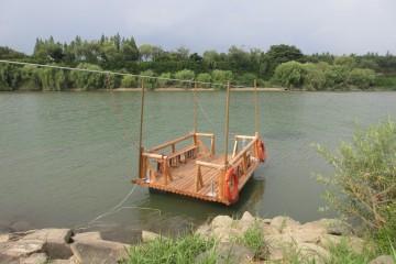 양화한강공원 땟목 타기