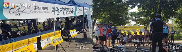 이날 행사장에서는 자전거안전에 대한 다양한 내용을 배울 수 있었다(좌), 행사에 참석한 시민들, 동호인 단위의 참석이 많았다(우)