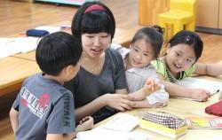 초등학교돌봄교실 봉사활동