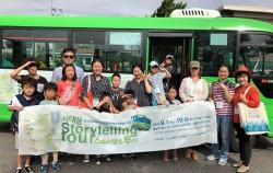 '서대문 스토리텔링 마을버스 투어' 히든 투어에 참여한 사람들