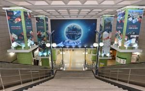 지하철 6호선 상월곡역 사이언스 스테이션 호기심존으로 들어서는 입구