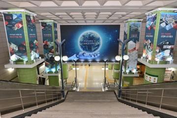 지하철 타고 과학여행! 사이언스 스테이션 '상월곡역'