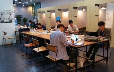을지로입구역 인근의 서울시 청년 일자리센터