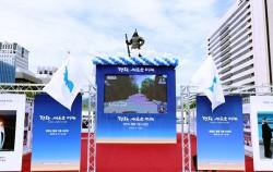 26일까지 광화문광장에서 '평화,새로운 미래 한반도 평화 기원 사진전'이 열린다