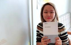 2017년 하반기 작은연구에서 우수상을 수상한 홍다솜 씨