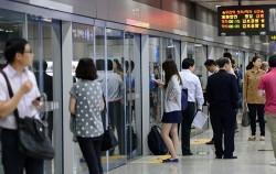 지하철 9호선을 타기 위해 기다리는 시민들