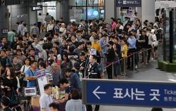 시민들이 수서고속철도(SRT) 추석 승차권 현장예매를 하기 위해 순서를 기다리고 있다