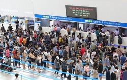 2018년 추석 승차권을 사기 위해 서울역에 다수의 인원이 모였다