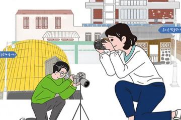 총 상금 1천만원 '서울사진공모' 인스타로도 쉽게 참여!