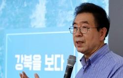 박원순 시장이 지난 8월 19일 강북구 강북문화예술회관에서 시민과 동고동락 성과보고회에서 정책발표를 하고 있다