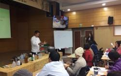 서울농업기술센터 식초만들기 요리교실