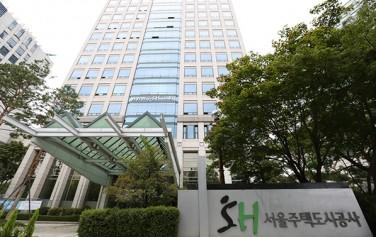 서울주택도시공사 전경