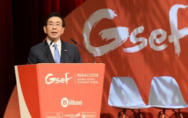 박원순 시장이 10월 1일 빌바오에서 열린 GSEF(국제사회적경제협의체) 3차 총회 개회식을 주재했다