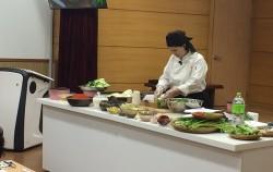 '전통우리음식교육 무료강좌' 신청이 10월 31일 오전 10시부터 시작된다