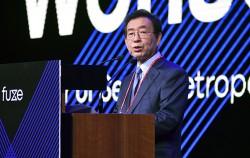 아시아 블록체인&핀테크 컨퍼런스(ABF)에 참석한 박원순 시장