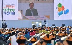 25일 '어르신 안전보행 다짐대회'가 서울광장에서 열렸다