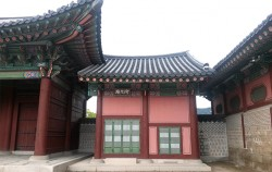 조선시대 신문의 일종이라고 할 수 있는 조보를 발행했던 기별청