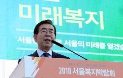 2018 서울복지박람회에서 '서울 미래복지 비전'을 발표하고 있는 박원순 시장