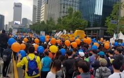 2018 서울 걷·자 페스티벌에 참가한 많은 시민들