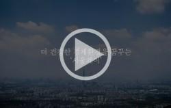 연매출 8억↓ 수수료 0%…'서울페이' 가맹점 모집