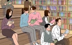 명민호가 그린 도서관 일러스트