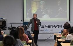 10월 11일 강의를 맡은 홍승찬 교수