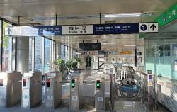 지하철역에는 대부분 게이트 옆에 고객안내부스 또는 고객안내센터(역무실)이 위치한다