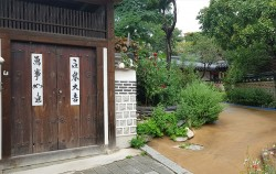 계동2길 한의원 골목 끝 서울 아닌 듯한 곳 '한옥지원센터'