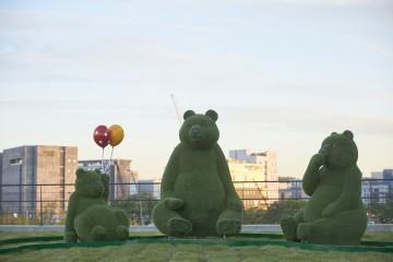서울식물원 곰 세마리