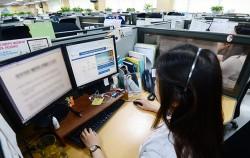 콜센터 상담원, 항공사 승무원 등 감정노동 종사자들을 위한 권리보호센터가 문을 연다