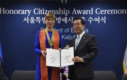 지난 9일 케르스티 칼유라이드(Kersti Kaljulaid) 에스토니아 대통령이 서울시 명예시민이 됐다.