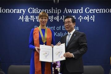 블록체인의 나라 '에스토니아 대통령' 서울시 명예시민 됐다