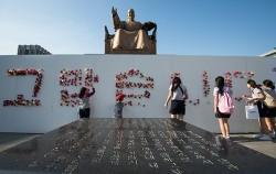 '한글주간 행사'가 오는 10월 6일부터 14일까지 열린다. 사진은 광화문에서 꽃으로 글씨를 만드는 모습