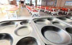 학교 급식실 모습