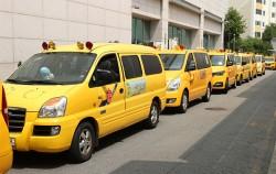 어린이 통학차량 모습