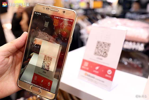 '소상공인 간편결제 서비스'는 소비자가 스마트폰으로 QR코드를 인식하면 소비자의 계좌에서 판매자의 계좌로 결제금액이 이체되는 방식이다.