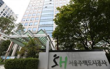 서울주택도시공사