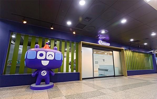 7호선 반포역 '지하철 안전 홍보관'