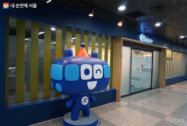 안전홍보관 앞에 놓인 서울교통공사 캐릭터 '또타'