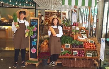 지역 농특산물 홍보·판매는 물론 다양한 교류 네트워크 역할을 담당하게 될 '상생상회'가 3일 개관한다