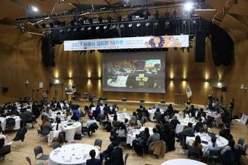 청년이 만드는 청년 일자리···29일 해커톤 개최
