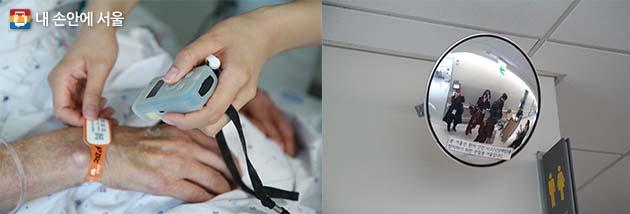 환자 팔찌와 호출기(좌), 호출기를 누르면 간호 병동 대형 스크린에 바로 알림이 뜬다, 복도에서도 병실 환자들을 잘 살펴볼 수 있게 한 볼록거울(우)