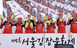 박원순 시장이 역대 최대 규모로 열린 김장문화제 개막을 알리고 있다
